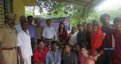 adi-sankara-college-kalady