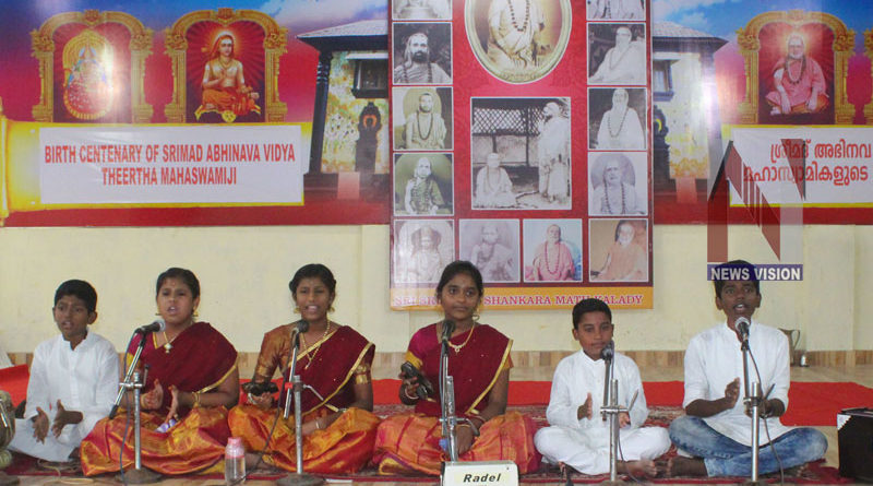 bhagana