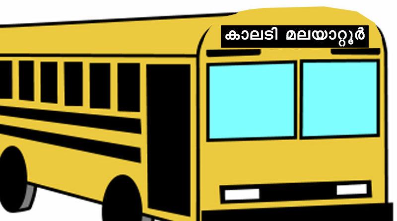 bus-kalady