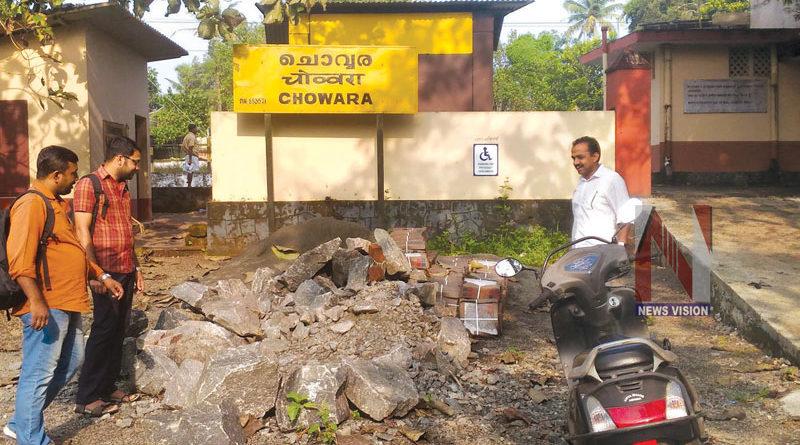 Chowara-railway