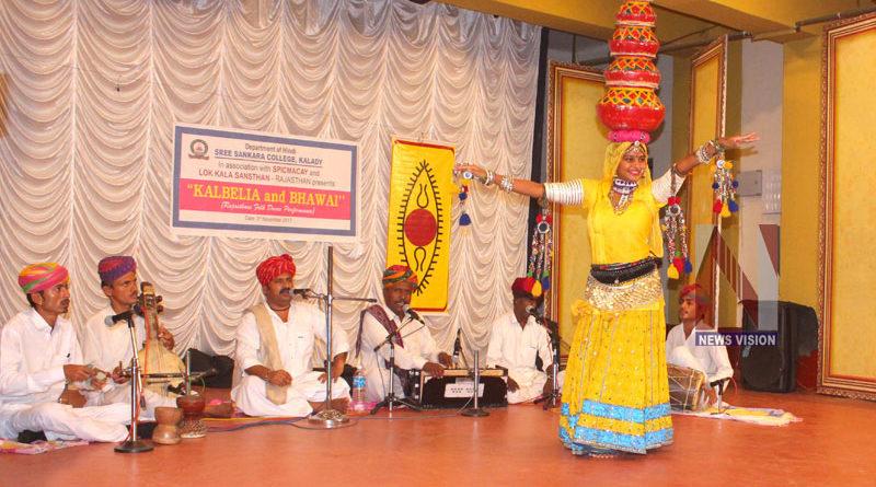 kalbhaliya-dance